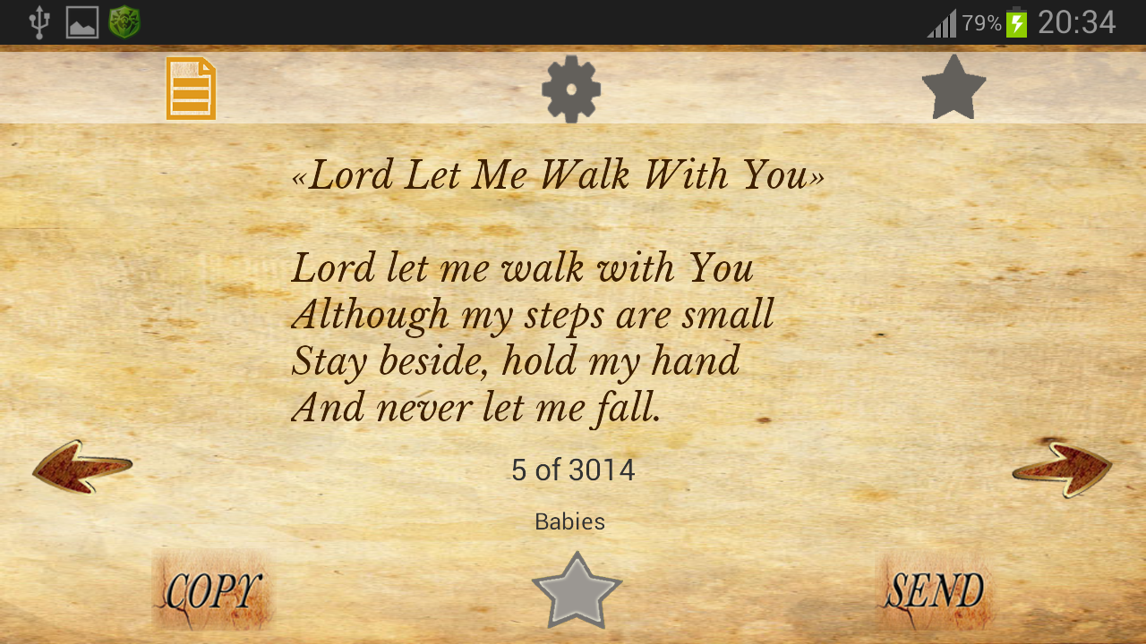 Camera Free Bible For Android Phones bible apps for android phones best app download the phones