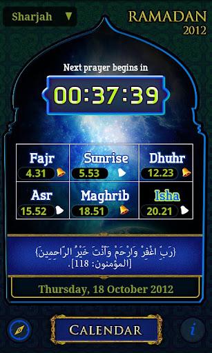 【免費生活App】Ramadan Calendar 2012-APP點子