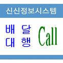 배달대행콜 icon
