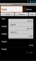 Screenshot of Turkish Persian Dictionary