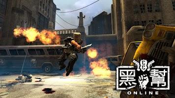 Screenshot of 《黑幫 Online》專屬遊戲APP 本年度最殺的網路遊戲