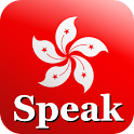 Speak Cantonese icon