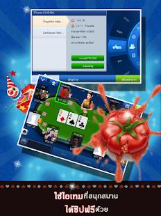 Download Full ไพ่เท็กซัสไทย HD 4.1.1 APK