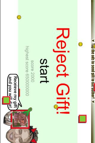 Reject Gift