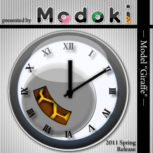 个人化のModokiClock ModelGiraffe LOGO-記事Game
