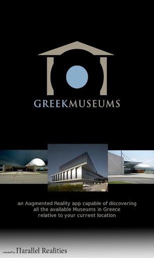 Greek Museums