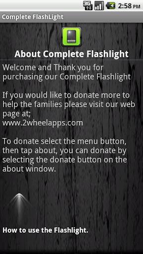 玩免費工具APP|下載完成手電筒 app不用錢|硬是要APP