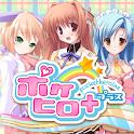 ポケヒロ Live壁紙 icon