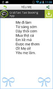 Poem For Baby - screenshot