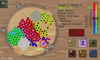 Screenshot of Petri