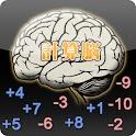 Calculadora rápida icon