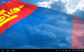 Screenshot of Flags of Asia Live Wallpaper