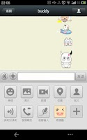 Screenshot of Emoji for Wechat