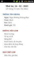 Screenshot of Lịch
