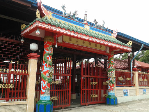 Hotesi Monastery