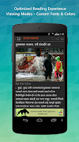 Screenshot of NewsHunt : India News | eBooks