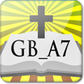 (Paid)GcnBible A7 icon