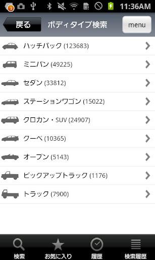 玩生活App|リンカーン・LINCOIN中古車発見機免費|APP試玩