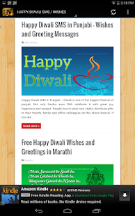 Best Happy Diwali App - screenshot