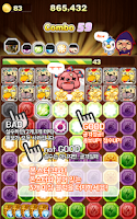 Screenshot of PANG PANG BLOCKMON