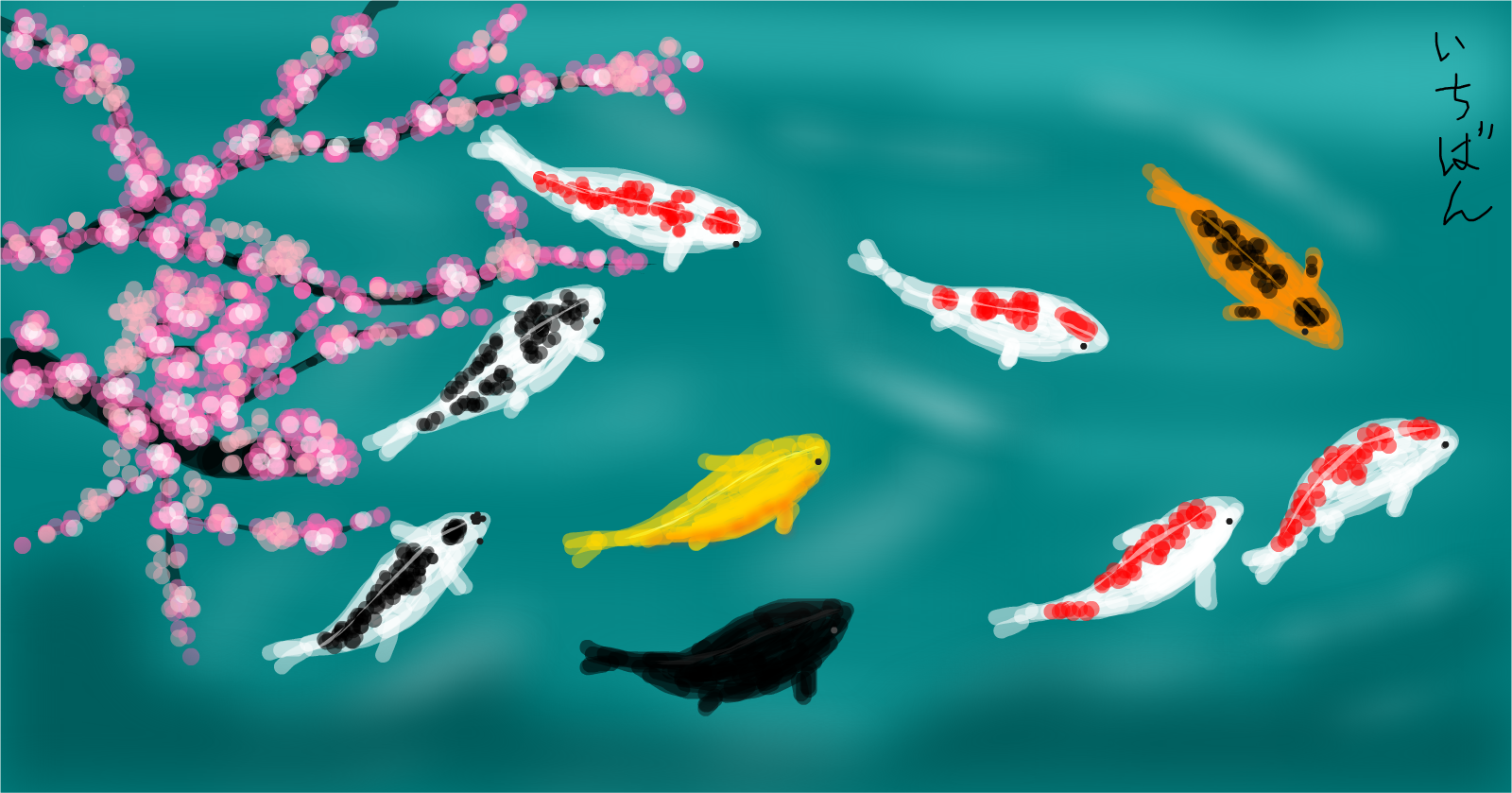 Japanese fish down vagina