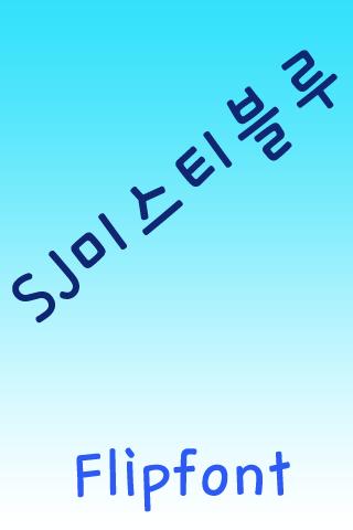 SJMistyblue™ Korean Flipfont