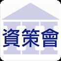 III Training Test icon