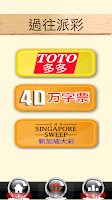 Screenshot of 4D, TOTO, SG Sweep Large Fonts