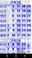 Screenshot of Telugu Calendar 2015