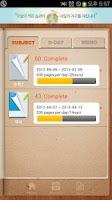 Screenshot of Study planner