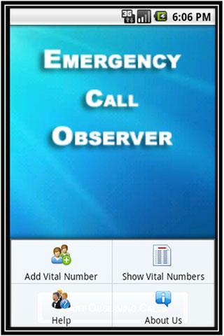 玩通訊App|Emergency Call Observer免費|APP試玩