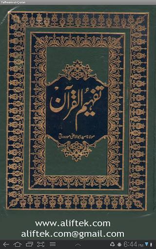 Line Tajweedi Quran 4 Color Coded in single pdf file