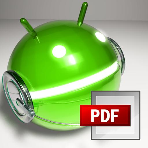 doroPDF 程式庫與試用程式 App LOGO-硬是要APP
