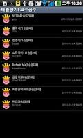 Screenshot of 배틀장기 묘수꼼수