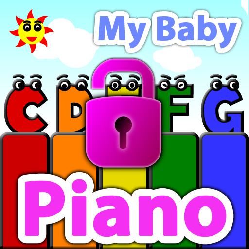 私の赤ちゃん ピアノ(広告の除去) 娛樂 App LOGO-APP試玩