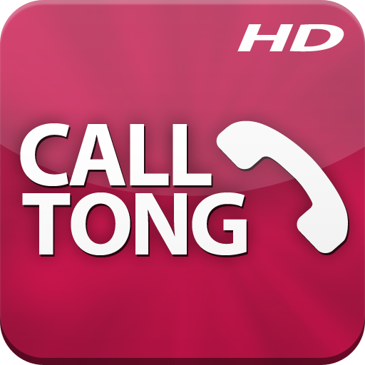 CALLTONG 콜통 무료국제전화HD LOGO-APP點子