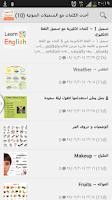 Screenshot of تعلم الانجليزية 100
