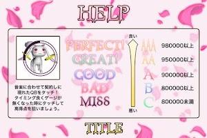 Screenshot of QBeat -キュウべぇビート-