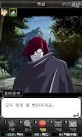 Screenshot of 명탐정 코난 - 진실은 하나