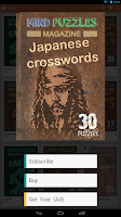 Screenshot of Crossword Shop