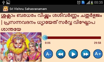 Screenshot of Vishnu Sahasranamam Karaoke