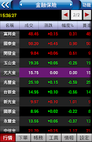 Screenshot of 行動點金靈