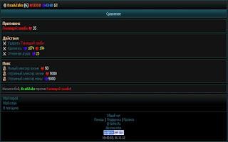 Screenshot of Боги против Героев!