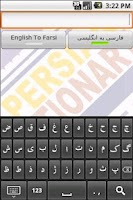 Screenshot of aFarsiKeyboard