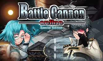 Screenshot of 배틀캐논SE(Battle Cannon Online)