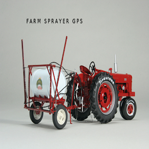 Farm Sprayer GPS App