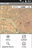 Screenshot of Tokyo Map Old