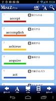 Screenshot of つながる単語帳 MiNEZ
