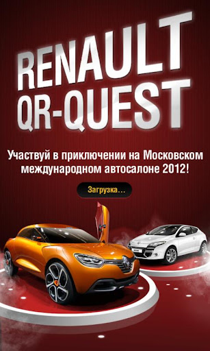Renault QR-Quest