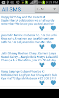 Screenshot of Urdu/Eng Birthday SMS